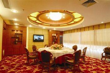 Photo of Jian Li Harmony Hotel Guangzhou