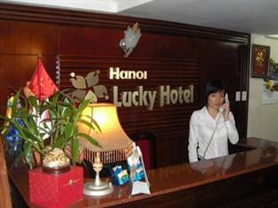 Photo of Hanoi Lucky Iii Hotel