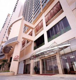 Photo of Rambler Garden Hotel Hong Kong