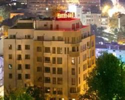 Photo of Hotel Ego Plovdiv