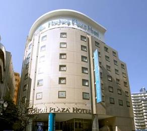 Hachioji Plaza Hotel
