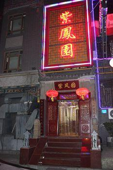 Zifengyuan Youth Hostel