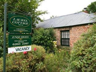 Laurel Cottages
