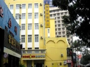 Photo of Home Inn (Xiamen Lianban)