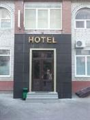 Chocolate Hotel