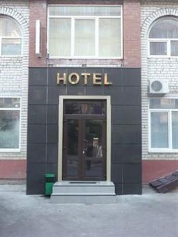 Photo of Chocolate Hotel Togliatti