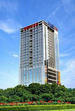 Photo of Bon-Garden Business Hotel Shenzhen