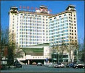 Beijing Capital Xindadu Hotel
