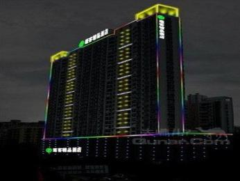 Pengke Deluxe Collection Hotel Shenzhen Hai'Ancheng