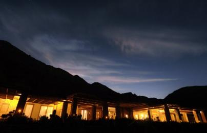 Photo of Hotel Alto Atacama