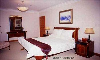Yichang Guobin Garden Hotel
