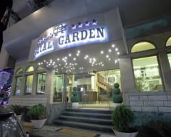 Photo of Royal Garden Hotel Beirut