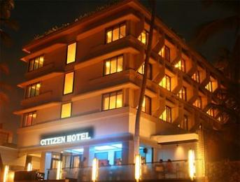 Photo of Citizen Hotel Mumbai (Bombay)