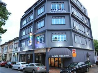 Photo of Aliwal Park Hotel Singapore