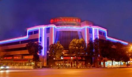 Xinzhou Boutique Business Hotel Shaoxing Keqiao Diyang Road