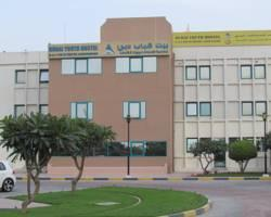 Dubai Youth Hostel
