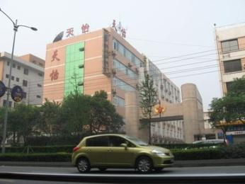 Photo of Tian Yi Hotel Chengdu