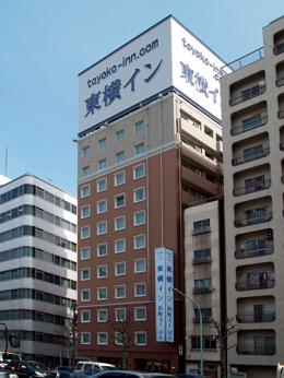 Photo of Toyoko Inn Nihon-bashi Hama-cho Meijiza-mae Chuo
