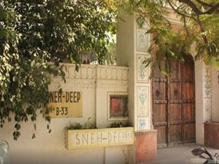 Snehdeep Guest House