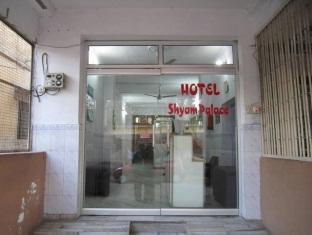 Shyam Palace Hotel