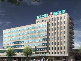 Jinjiang Inn (Zibo Train Station)