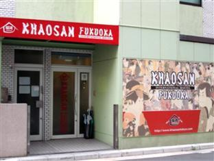 Photo of Khaosan Fukuoka