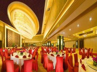 Photo of Bohao Radegast Hotel Beijing
