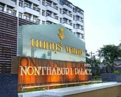 Nonthaburi Palace Hotel