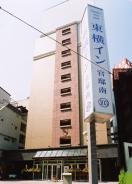 Toyoko Inn - Tameike Sanno Eki Kantei Minami