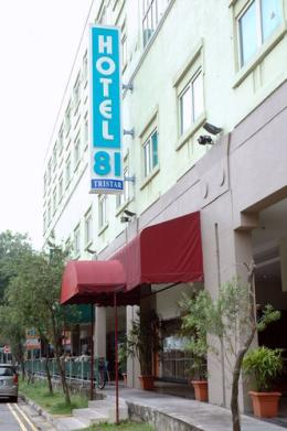 Photo of Tristar Inn Singapore