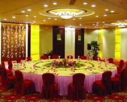 Changshu International Hotel