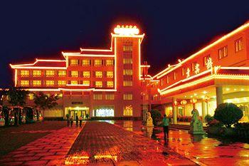 Photo of Civil Fengyuyan Holiday Resort Hotel Guilin