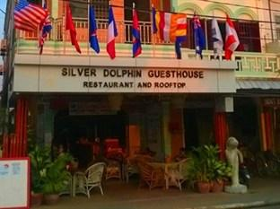Silver Dolphin Guesthouse