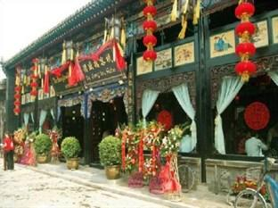 Photo of De Sheng Lou Hotel Pingyao