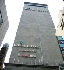 ‪Busan Royal Hotel‬