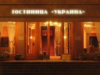 Hotel Ukraina