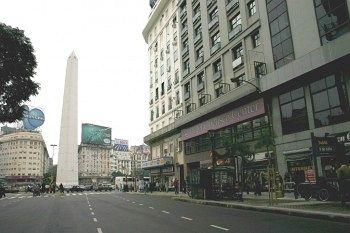 Photo of Obelisco Center Suites Buenos Aires