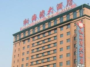 Photo of ShanxiRed Bay Great Hotel Taiyuan