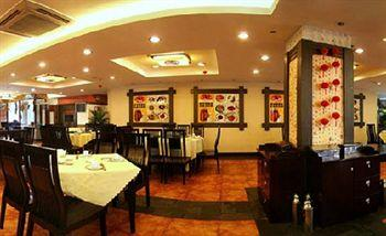 7 Days Inn Guangzhou Pazhou