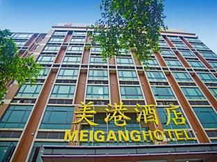 Meigang Hotel