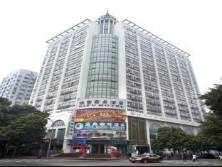 Difu Business Hotel