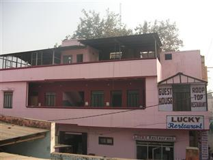 Lucky Restaurant & Guest House