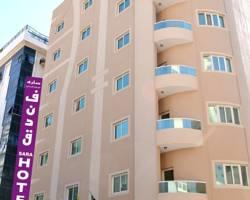 Sara Hotel Apartments