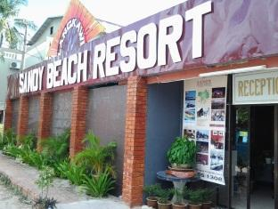 ‪Sandy Beach Resort‬