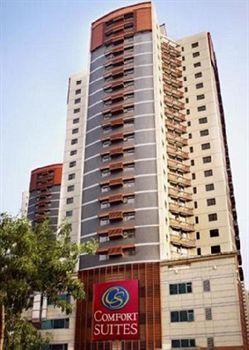 Comfort Suites (Beijing Yayuncun)