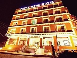 Photo of Petra Moon Hotel Wadi Musa