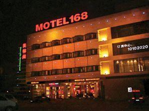 Motel 168 Shanghai Hongqiao Airport)