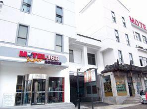 Motel168 Suzhou Guanqian Street