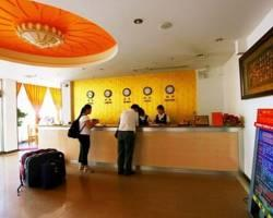 GreenTree Inn Beijing Capital International Airport 2nd