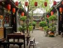 The old Cheng Jia yard folk custom guesthouse
